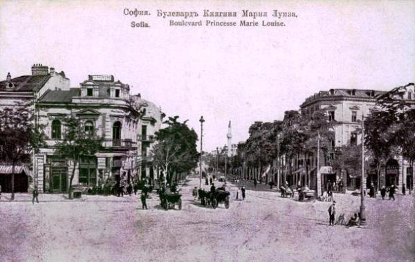 sofia-1910